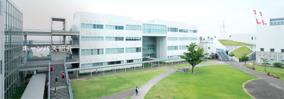 記事 キャンパスの紹介のアイキャッチ画像